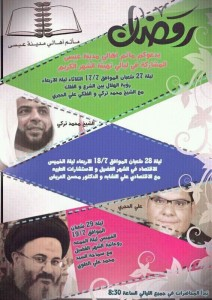 19 July 2012-Isa Town