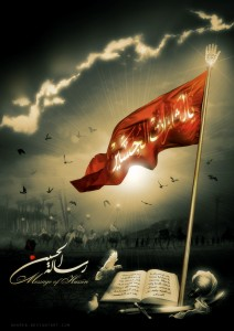 Message_of_Hussain_by_GHAREB